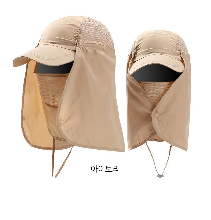 울바레 자외선차단 정글모자 그늘모자 정글캡 - 암산코리아, 9,900원, 모자, 썬캡